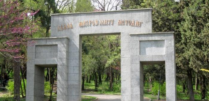 В Стара Загора няма да премахват пейки от паркове